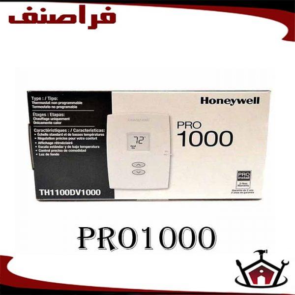 ترموستات هانیول pro1000
