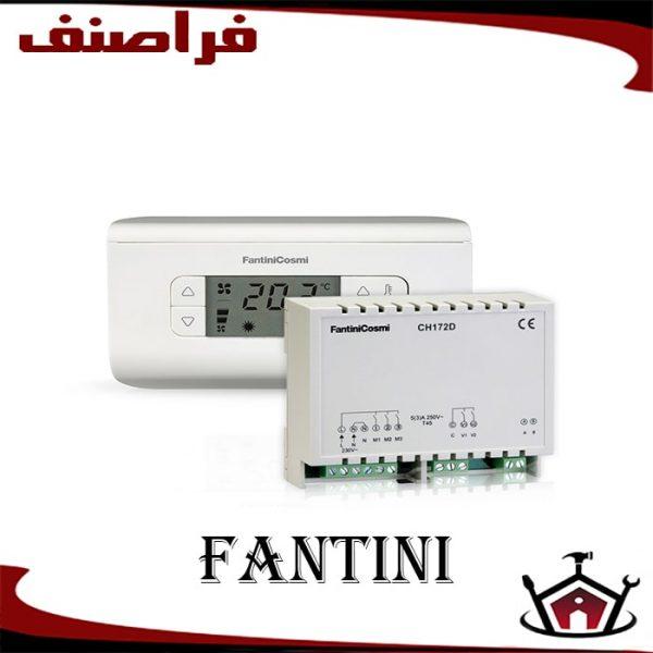 ترموستات دیجیتال فانتینی CH130RFR