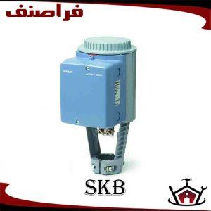 موتور محرک شیر زیمنس SKB