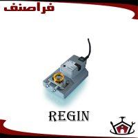 موتور دمپر رجین