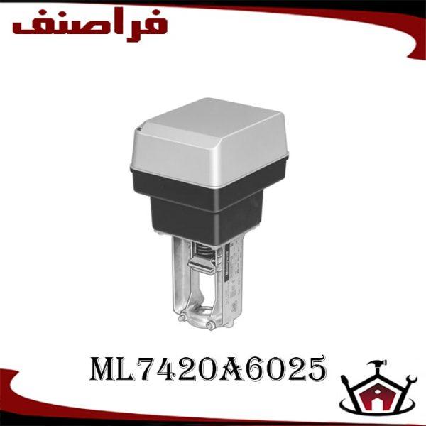 موتور محرک شیر هانیول ML7420A6025