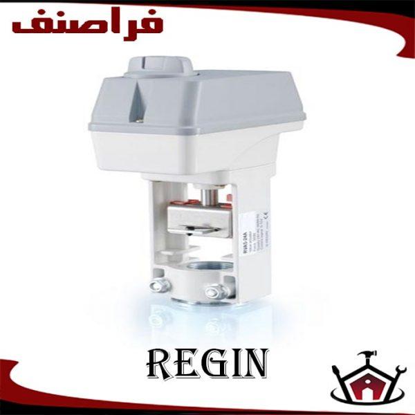 اکچویتور شیر موتوری رجین