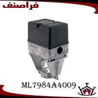 موتور تدریجی شیر هانیول