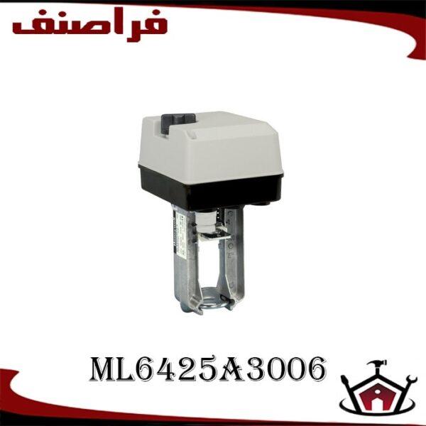 موتور شیر هانیول