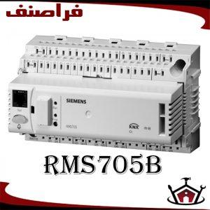 کنترلر دمای زیمنس rms705b