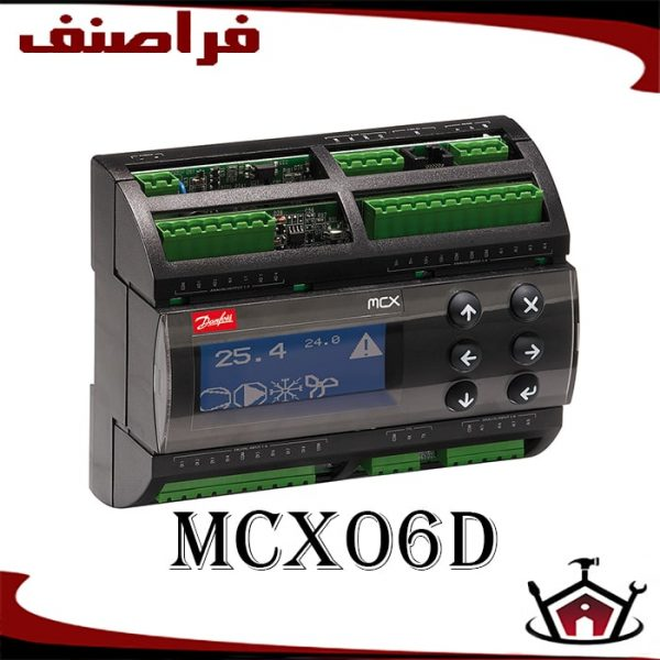 کنترلر دمای دانفوس MCX06D