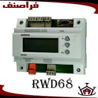 کنترلر دمای زیمنس rwd68