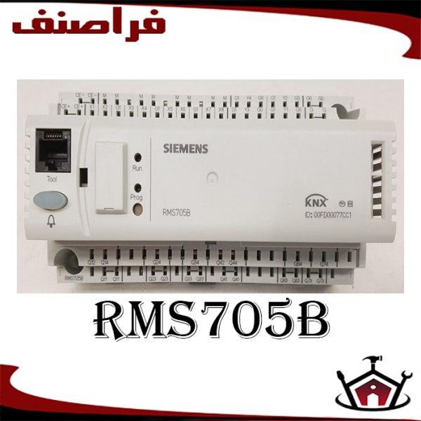 کنترلر زیمنس rms705b