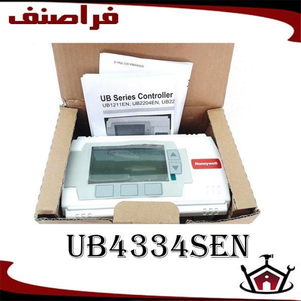 کنترلر دمای هانیول ub433sen