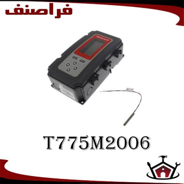 کنترلر t775m2006