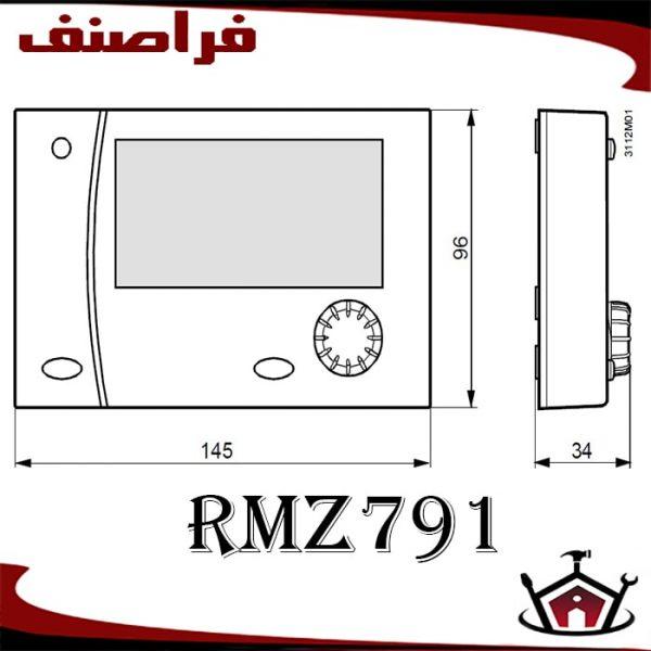 کنترلر دمای زیمنس rmz791