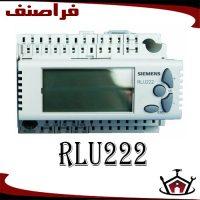 کنترلر دمای زیمنس RLU222