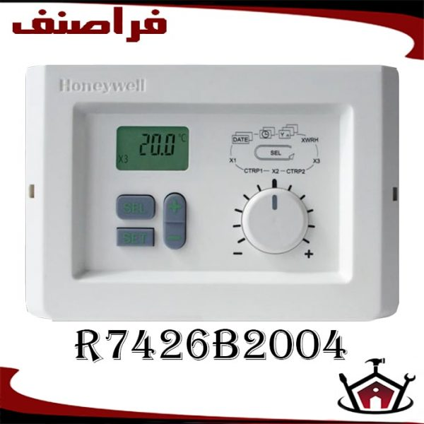 کنترلر دمای هانیول
