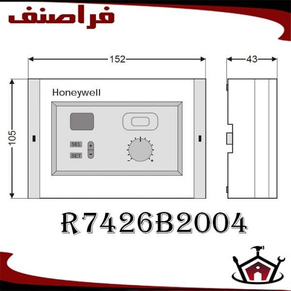 کنترلر دمای هانیول r7426b2004