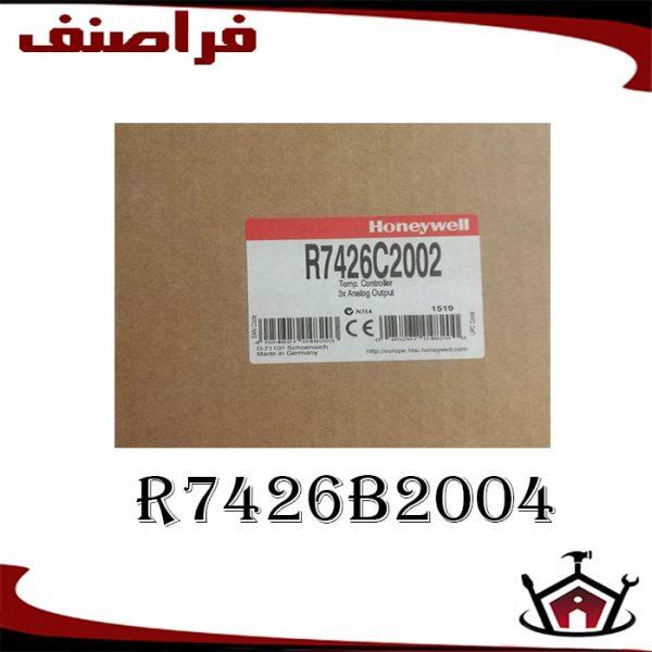 کنترلر دمای r7426b2004