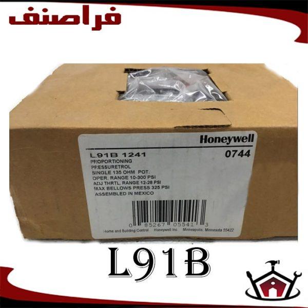پرشر سوئیچ تدریجی هانیول L91B