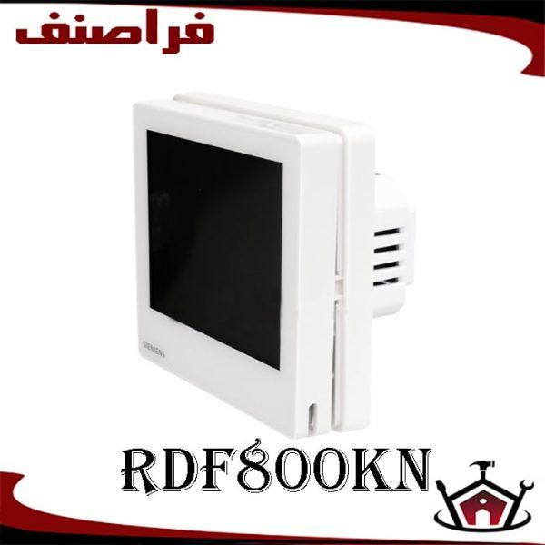 ترموستات زیمنس RDF800KN