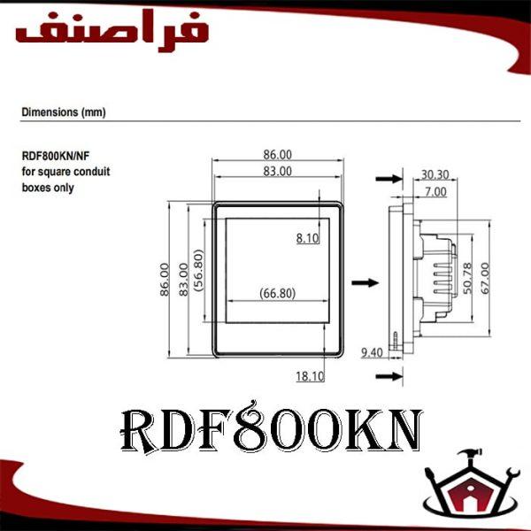 ترموستات دیجیتال زیمنس RDF800KN