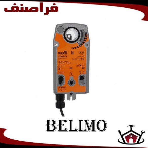 موتور دمپر بلیمو