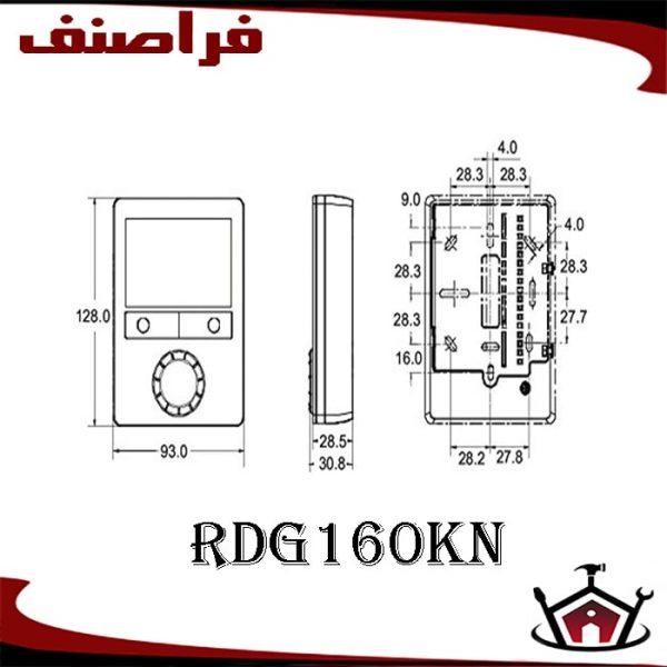 ترموستات دیجیتال زیمنس RDG160KN