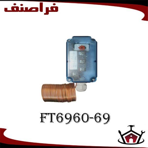 ترموستات ضد یخ زدگی هانیول FT6960-60