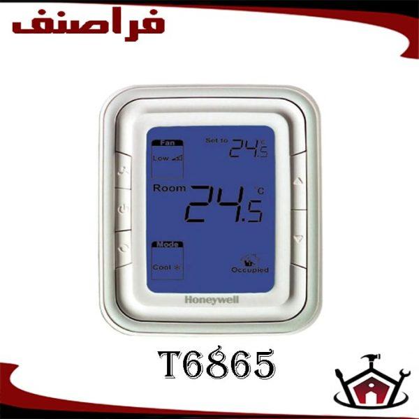 ترموستات دیجیتال هانیول T6865